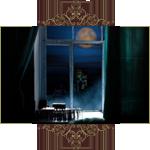 Вид из окна ночной
