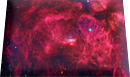 Загадки вселенной