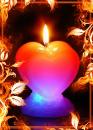 Сердце на троих
