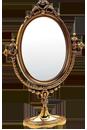 То самое зеркало