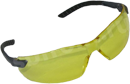 Очки-трансформер