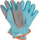 Перчатки «Нежность»