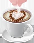 Кофе незнакомка