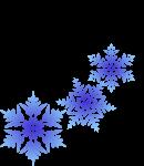 Осторожные снежинки